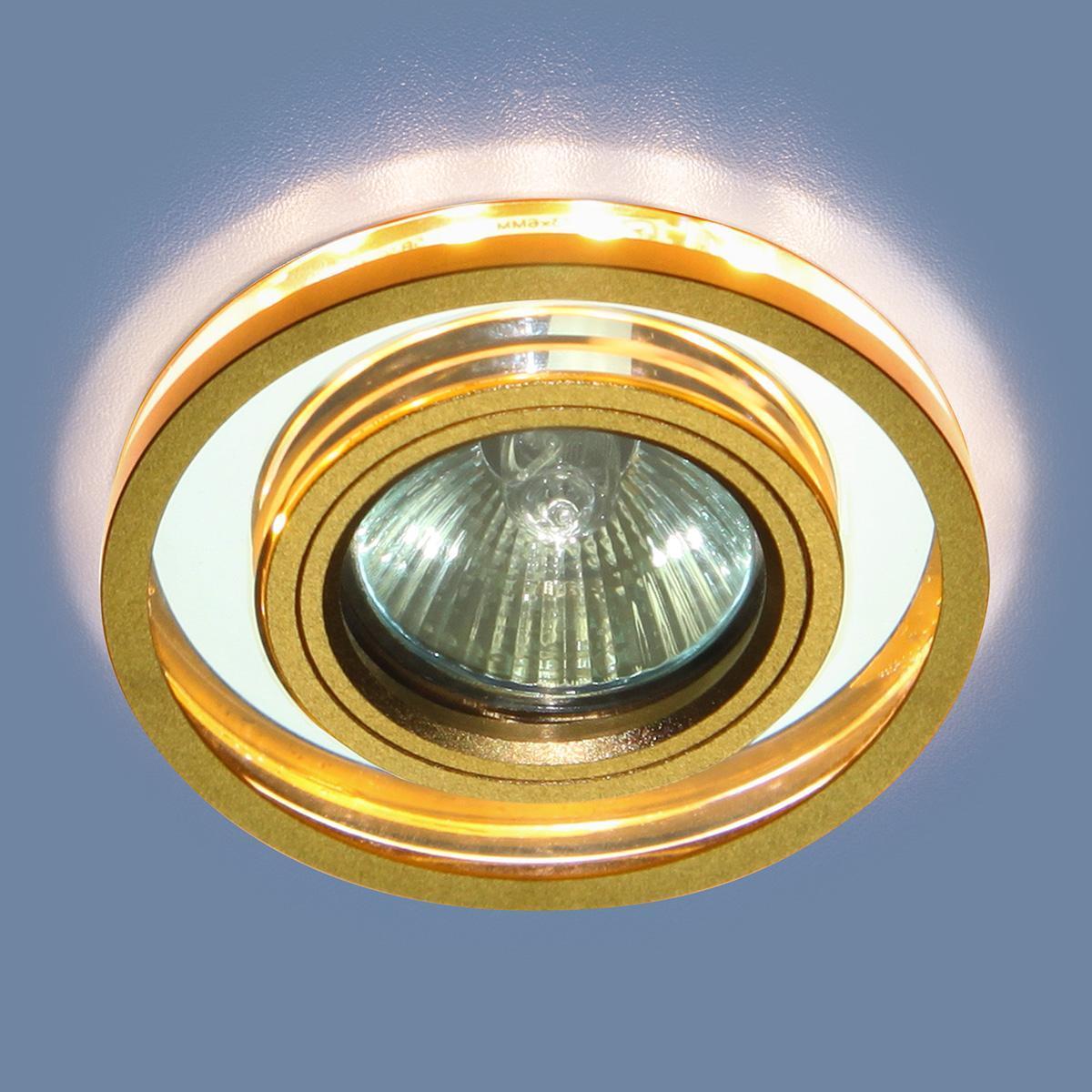 Встраиваемый светильник Elektrostandard 7021 MR16 SL/GD зеркальный/золото 4690389099359