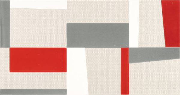 Декор Fanal Dec. Cube Blanco 32,5х60 декор fanal people crema floral b 31 6x90
