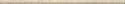 Бордюр FAP Ceramiche Roma +20354 Travertino Spigolo цена