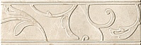 Бордюр FAP Ceramiche Roma +20328 Pietra Classic List. бордюр fap ceramiche roma 20328 pietra classic list