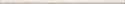 Бордюр FAP Ceramiche Roma +20307 Calacatta Spigolo бордюр fap roma greca calacatta listello 8x25