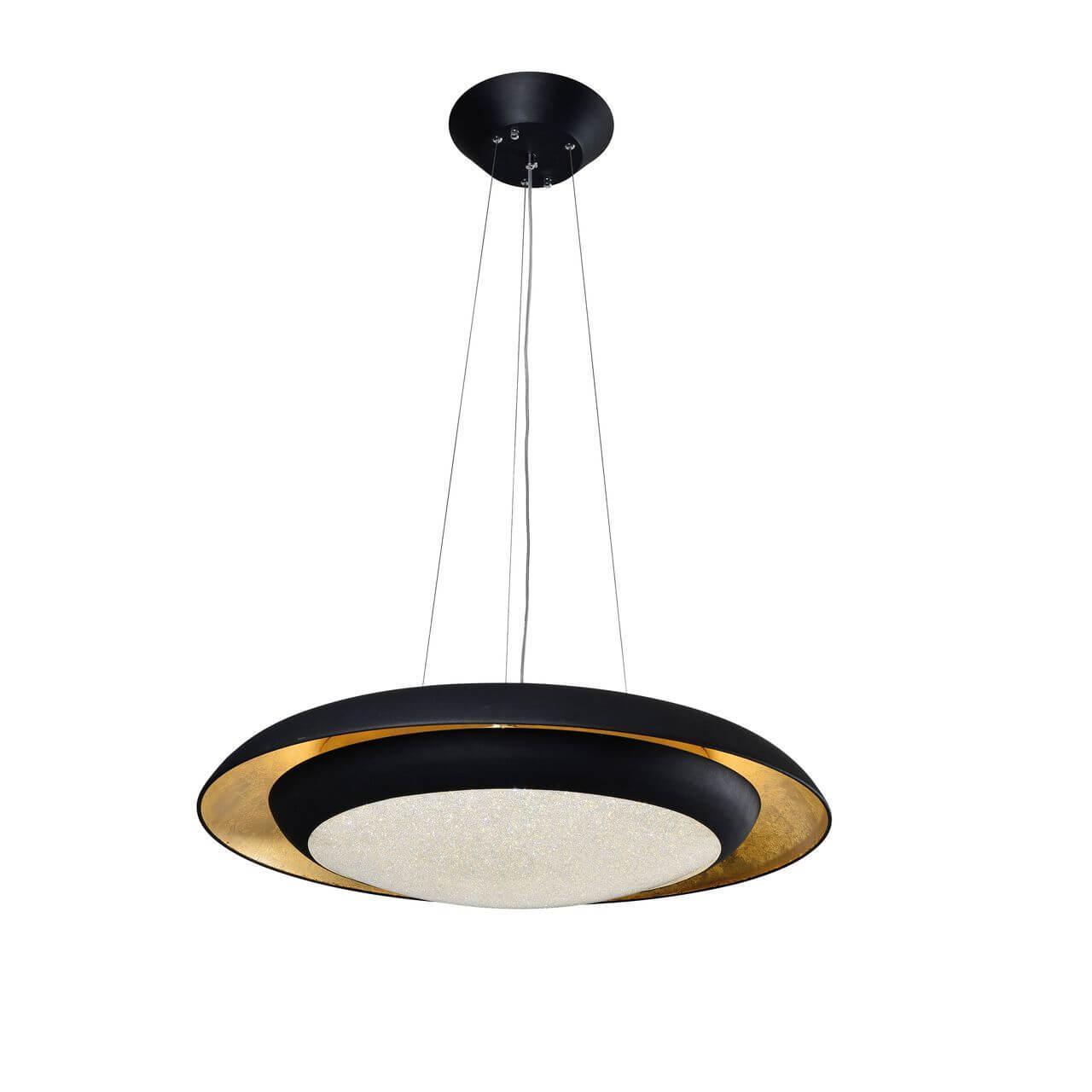 Подвесной светодиодный светильник Favourite Spiegel 2114-2P накладной светильник favourite spiegel 2114 2c