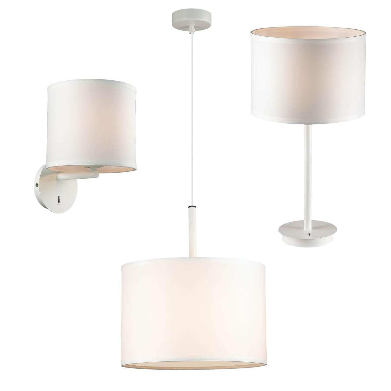 Подвесной светильник, настольная лампа, бра Favourite Trio-Set 2124-SET trio подвесной светильник trio 309000502