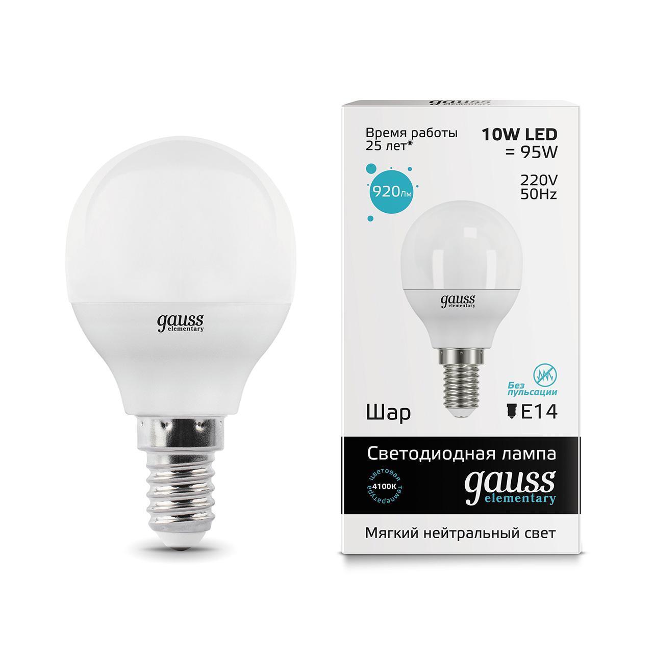 Лампа светодиодная E14 10W 4100K матовая 53120 gauss лампа светодиодная gauss шар матовый e14 10w 4100k 53120