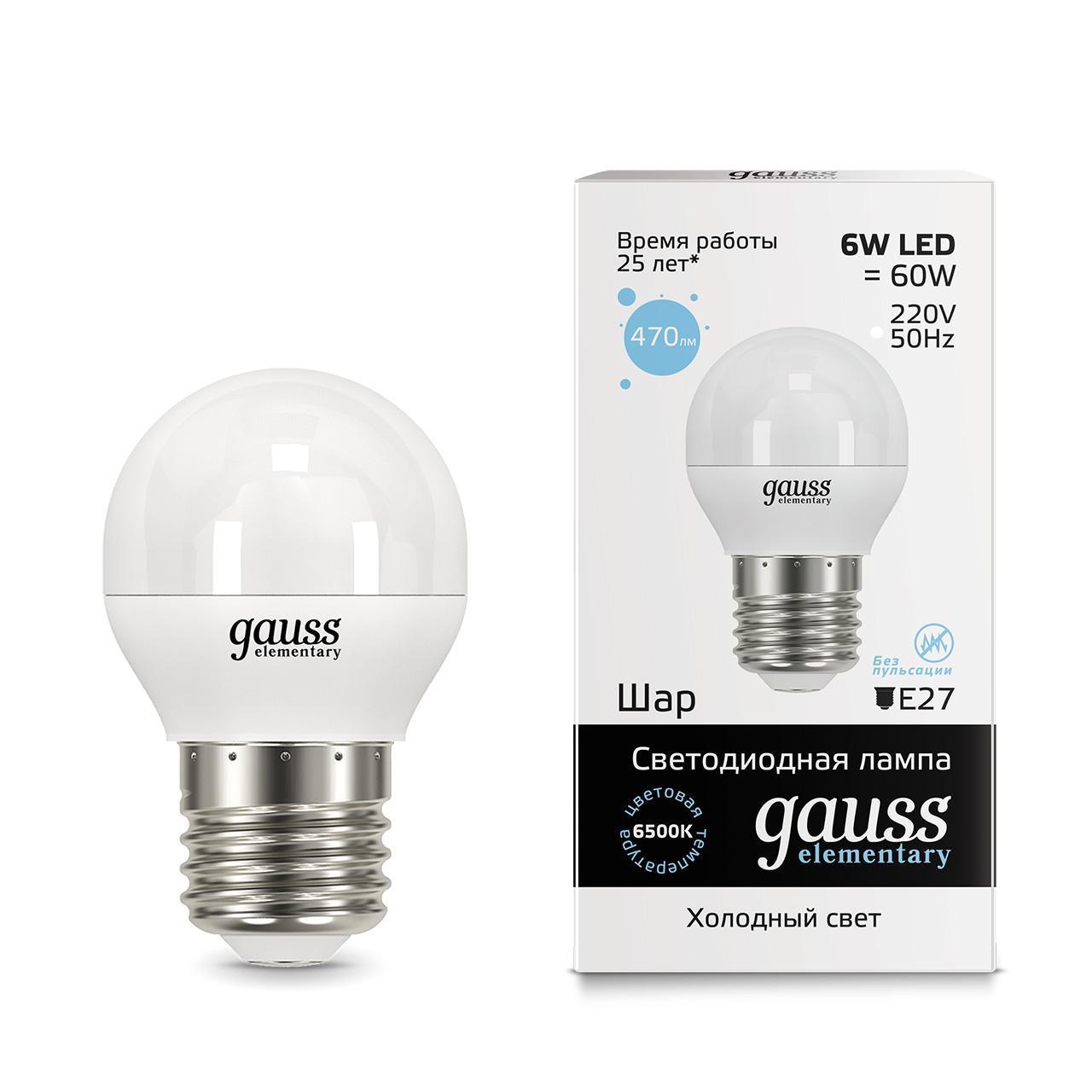 Лампа светодиодная E27 6W 6500K матовая 53236
