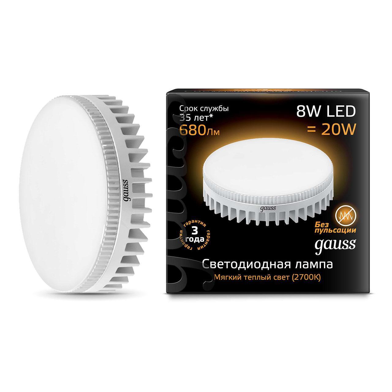Лампа светодиодная GX53 8W 3000K матовая 108008108 gauss светодиодная лампа led gx53 8w ld108008208