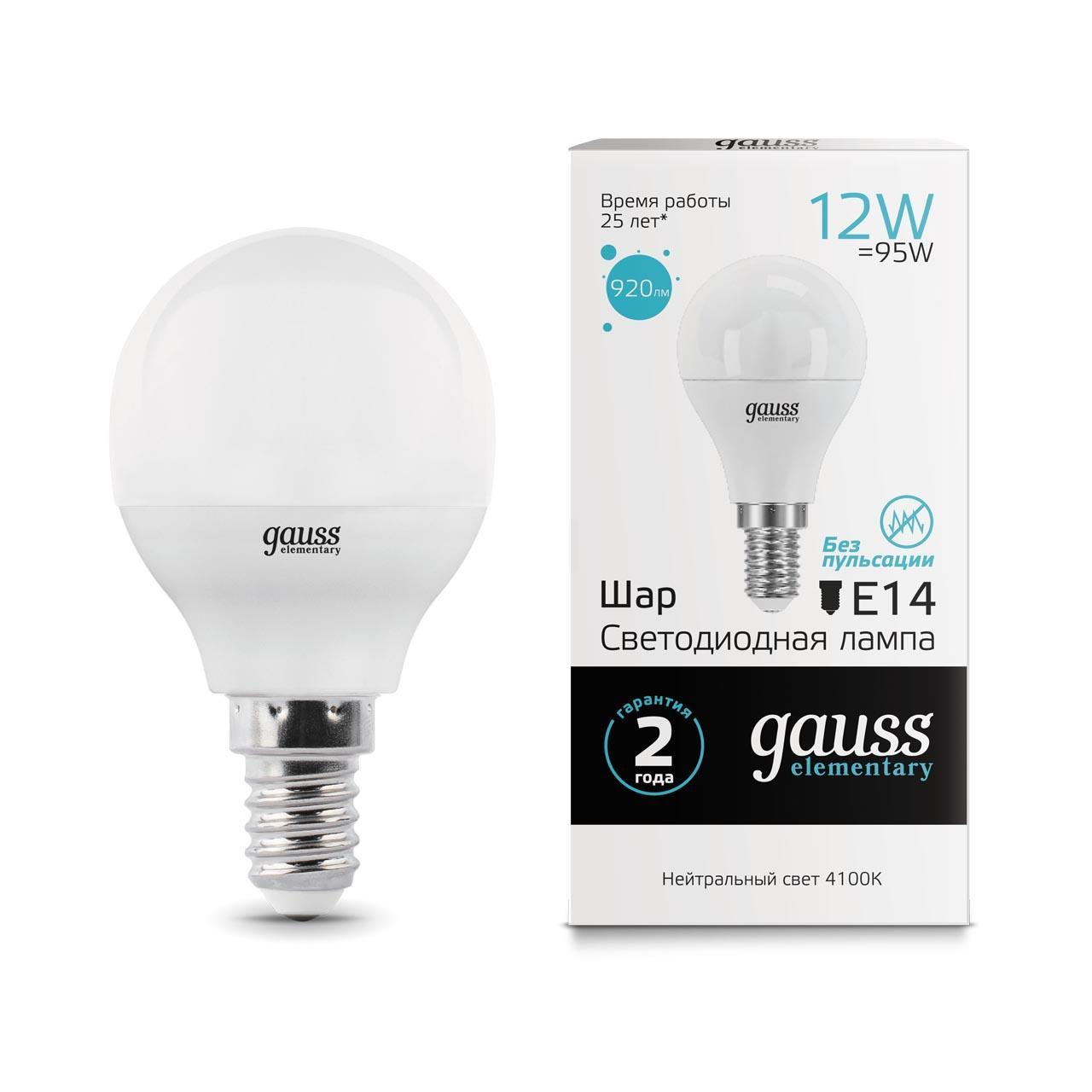 Лампа светодиодная E14 12W 4100K матовая 53122 goodeck лампа светодиодная goodeck рефлекторная матовая gu10 5 5w 4100k gl1007024206