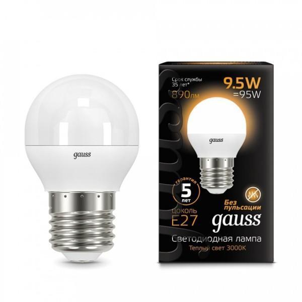 Лампа светодиодная E27 9.5W 3000K матовая 105102110