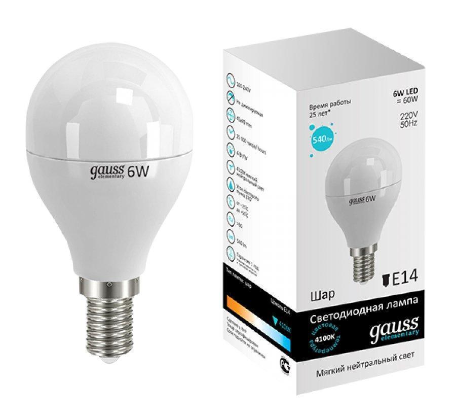 цена Лампа светодиодная E14 6W 4100K матовая 53126