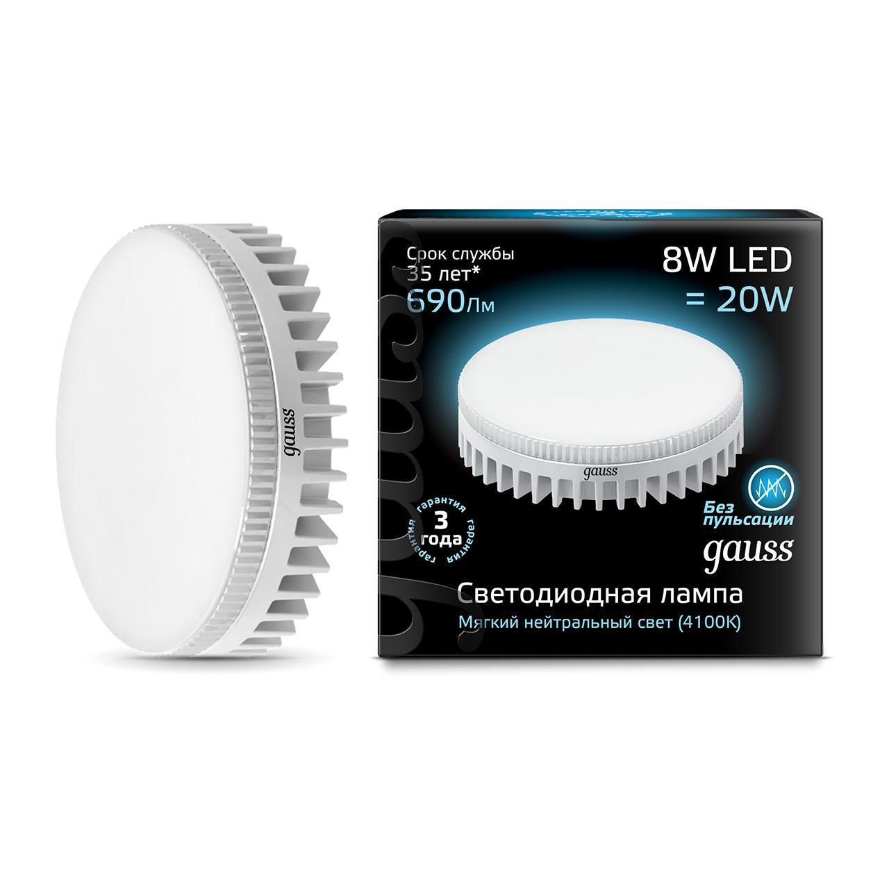 Лампа светодиодная GX53 8W 4100K матовая 108008208 gauss black led gx53 8w 4100k 108008208