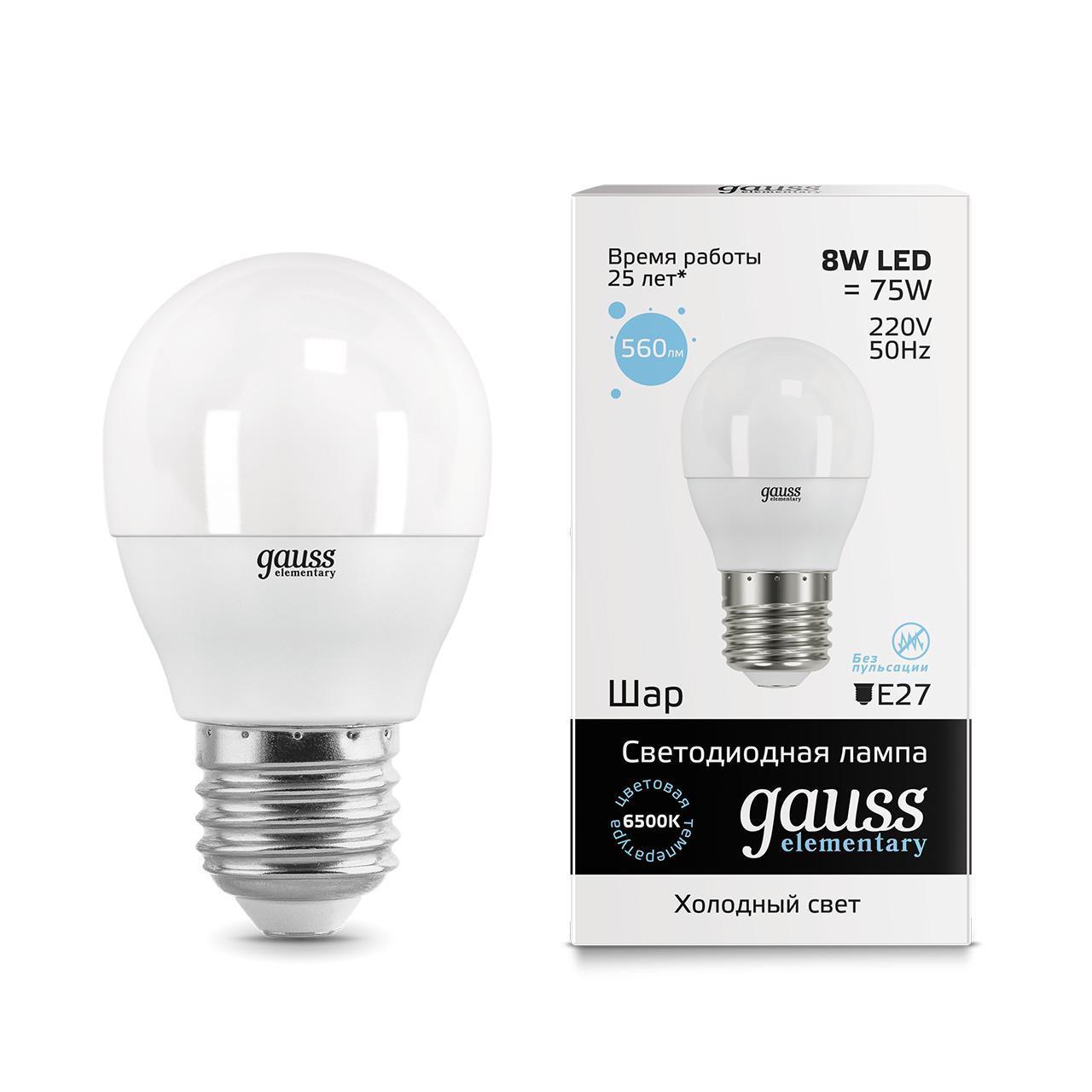 Лампа светодиодная E27 8W 6500K матовая 53238
