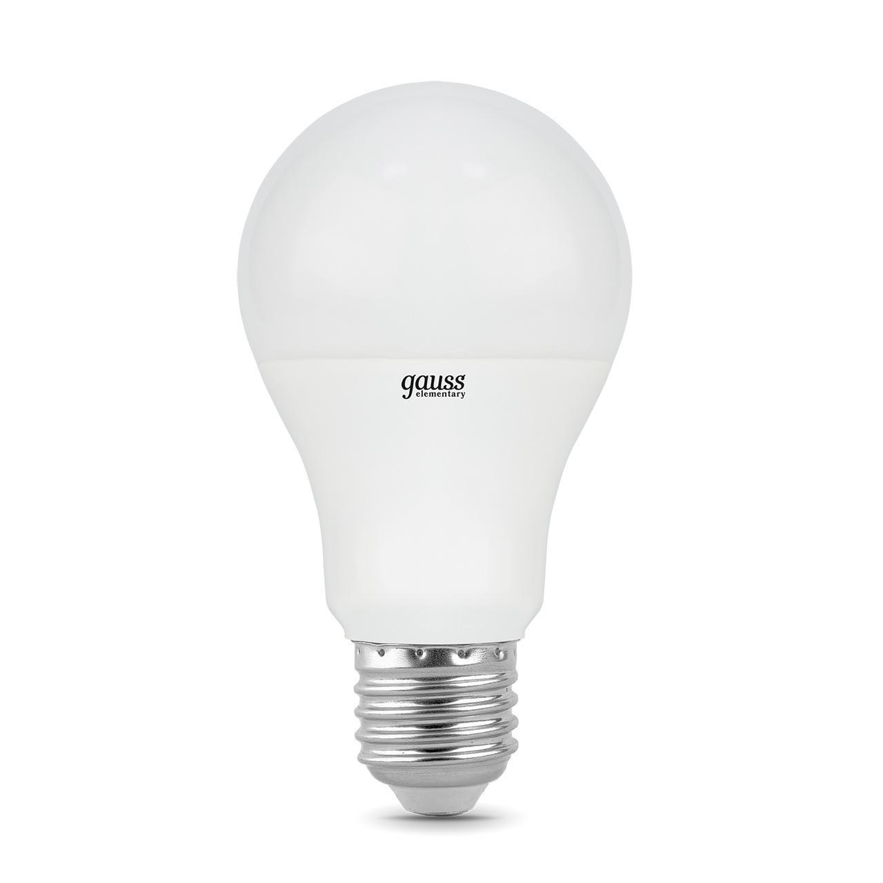 Лампа светодиодная E27 10W 6500K матовая 23230