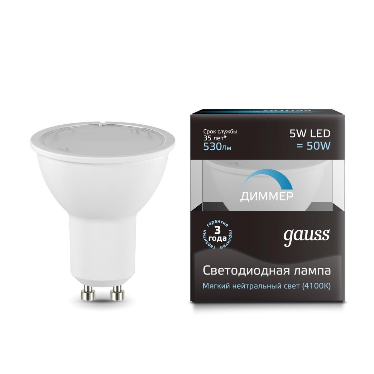 Лампа светодиодная диммируемая GU10 5W 4100K матовая 101506205-D goodeck лампа светодиодная goodeck рефлекторная матовая gu10 5 5w 4100k gl1007024206