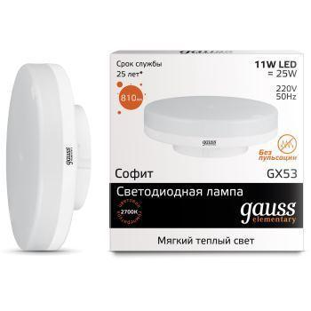 Лампа светодиодная GX53 11W 3000K матовая 83811 diy 3w 3000k 315lm warm white light round cob led module 9 11v