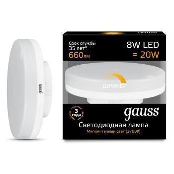 Лампа светодиодная диммируемая GX53 8W 3000K матовая 108408108-D gauss светодиодная лампа led gx53 8w ld108008208