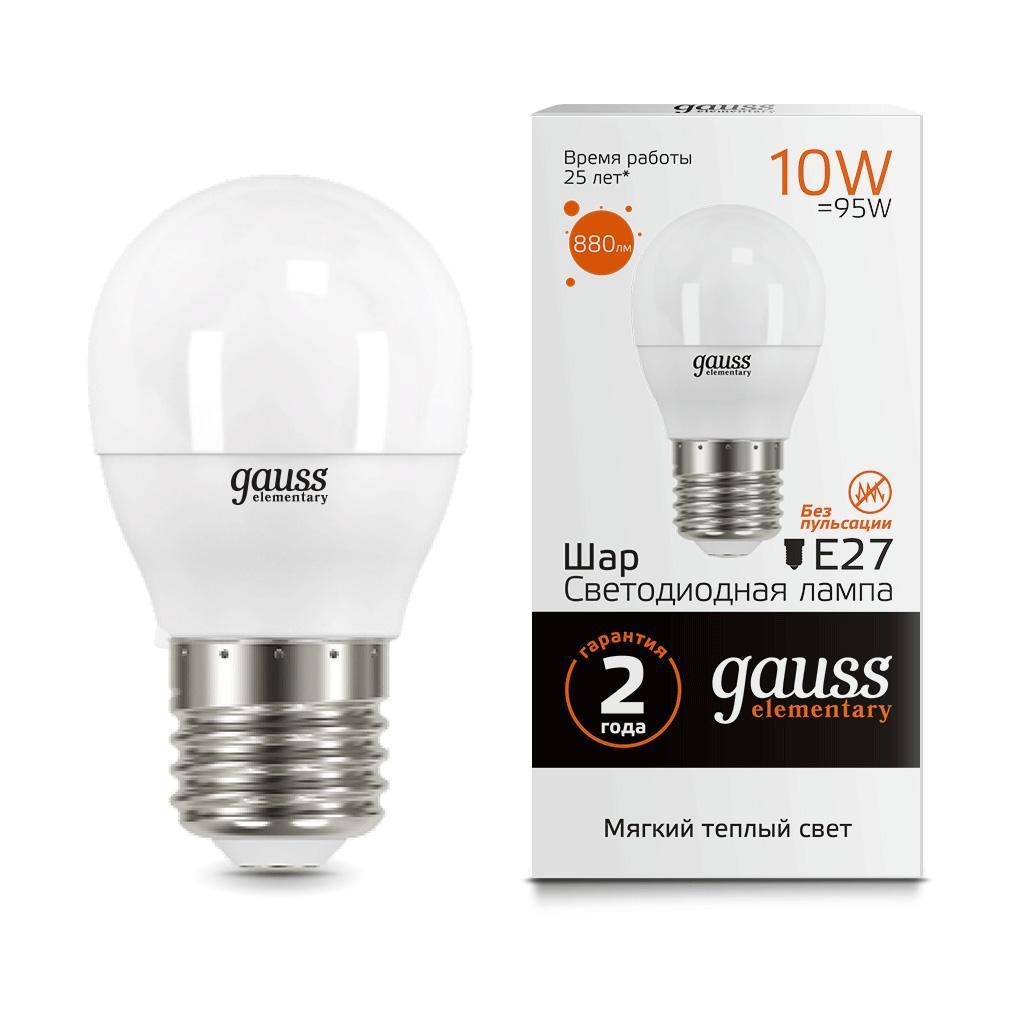 Лампа светодиодная E27 10W 3000K матовая 53210 ledron ld0031 10w 3000k
