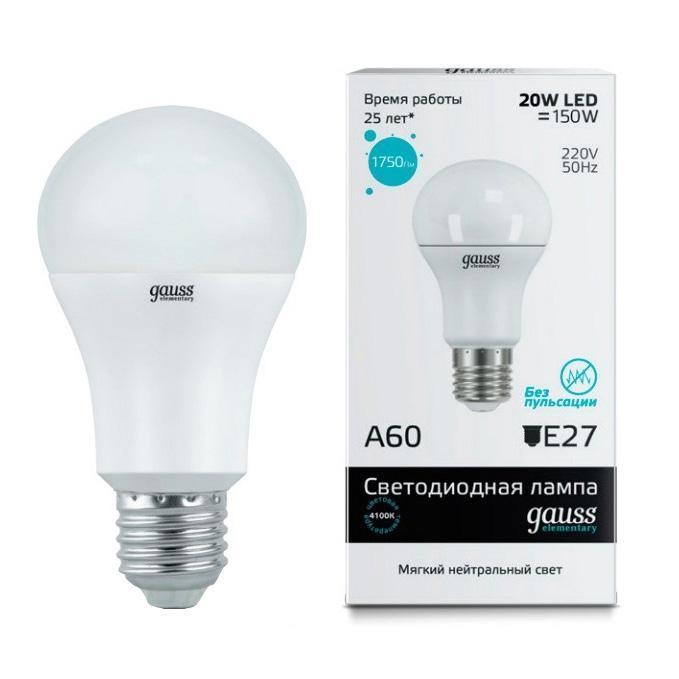 где купить Лампа cветодиодная E27 20W 4100K матовая 23229 по лучшей цене