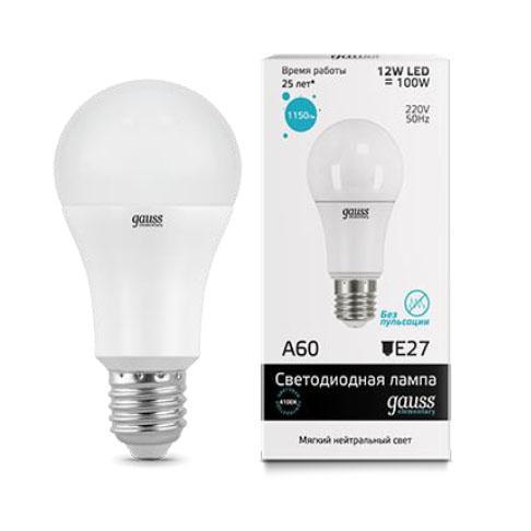 цена на Лампа светодиодная E27 12W 4100K матовая 23222