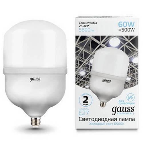 Лампа светодиодная E27 60W 6500K матовая 63236