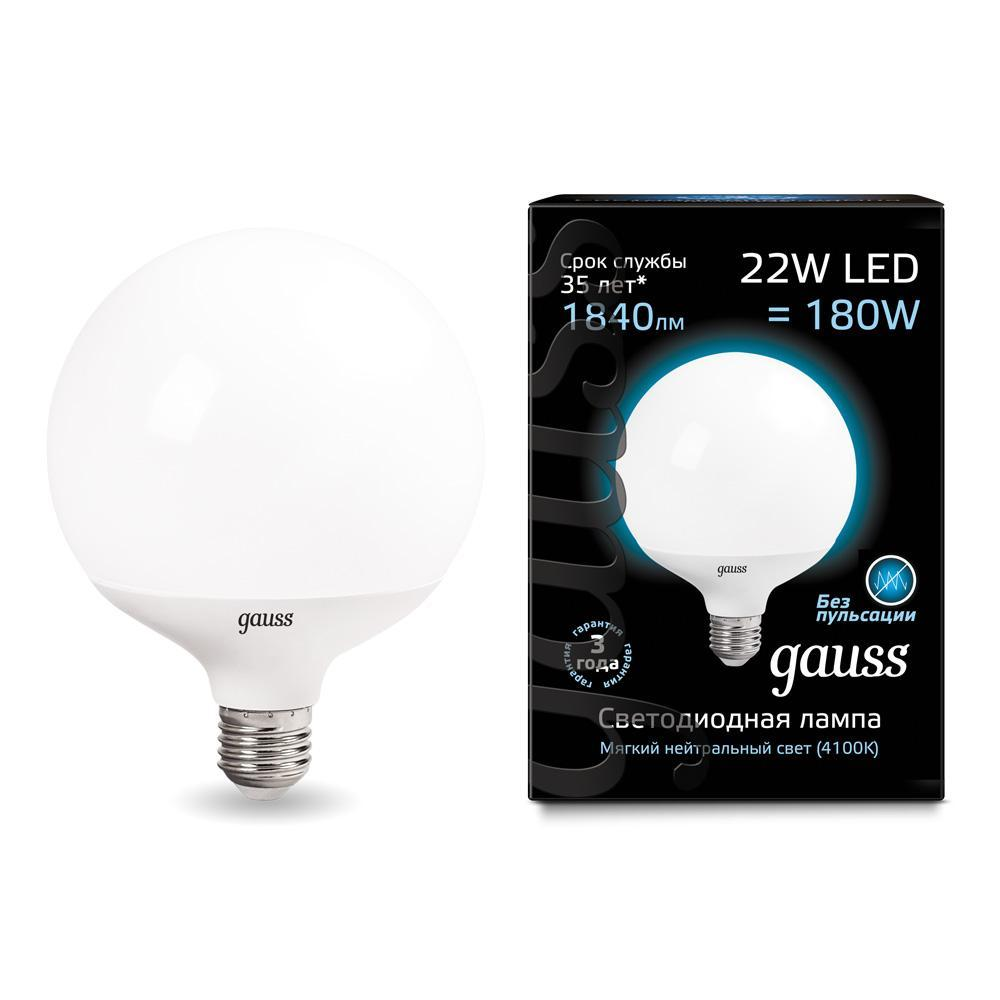 Лампа светодиодная E27 22W 4100K матовая 105102222 gauss лампа светодиодная gauss большой шар матовый e27 22w 4100k 105102222