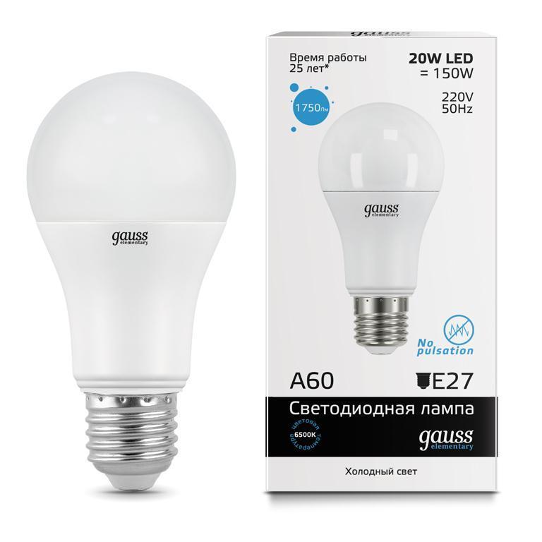 Лампа cветодиодная E27 20W 6500K матовая 23239