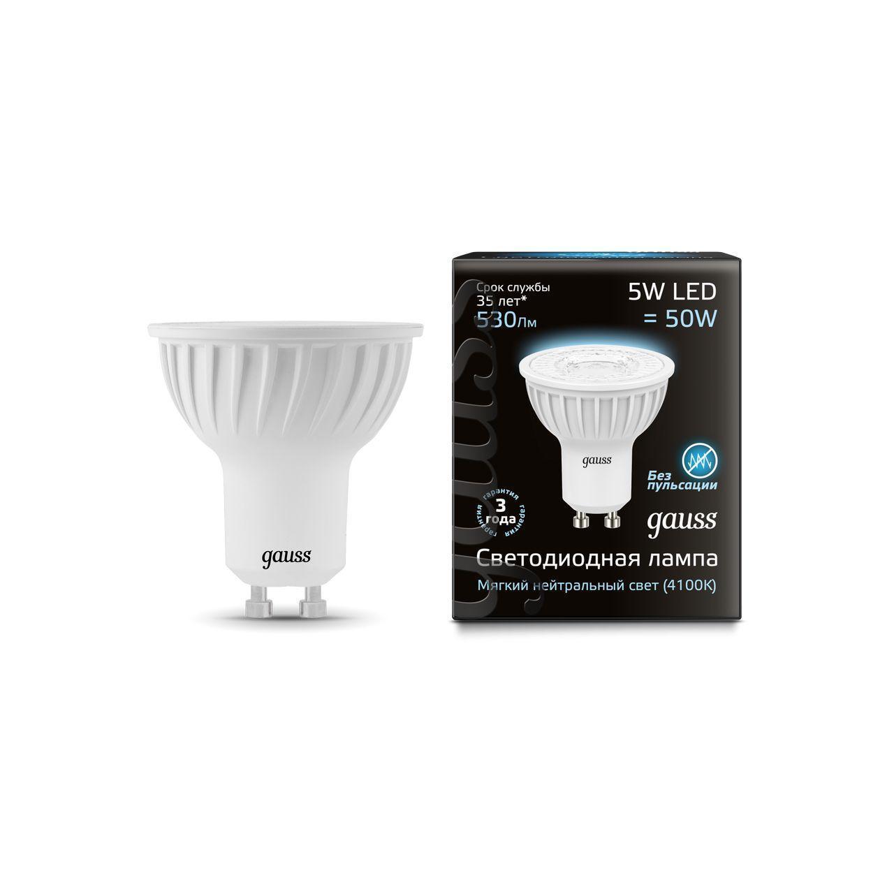 Лампа cветодиодная GU10 5W 4100K матовая 101506205 goodeck лампа светодиодная goodeck рефлекторная матовая gu10 5 5w 4100k gl1007024206