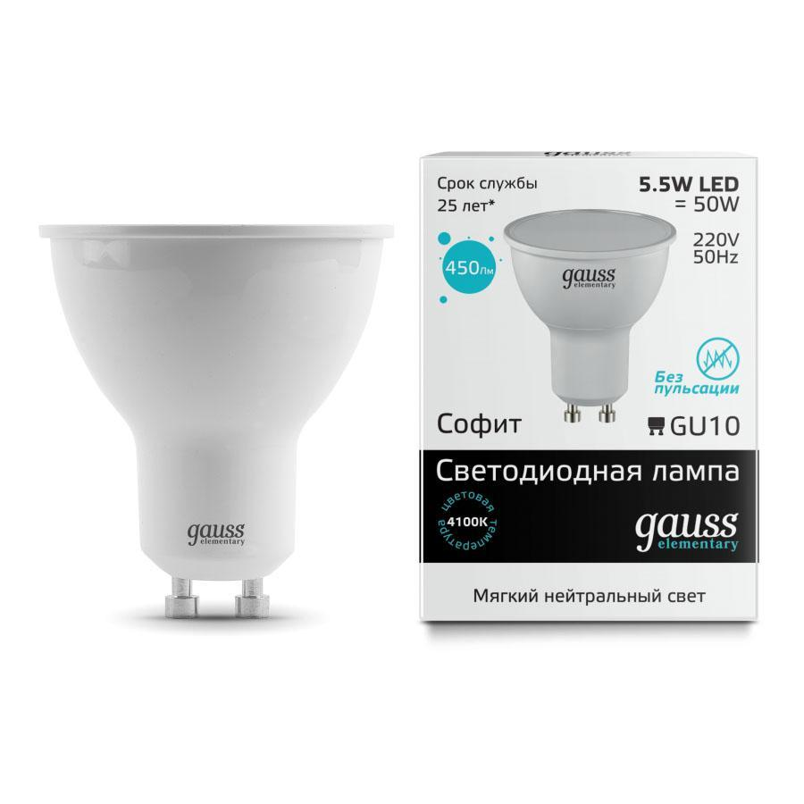 Лампа cветодиодная GU10 5.5W 4100K матовая 13626 goodeck лампа светодиодная goodeck рефлекторная матовая gu10 5 5w 4100k gl1007024206