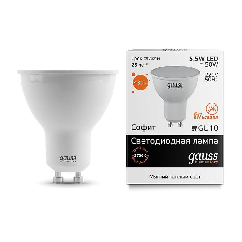 Лампа cветодиодная GU10 5.5W 2700K матовая 13616 лампа cветодиодная e14 6w 2700k свеча матовая 33116