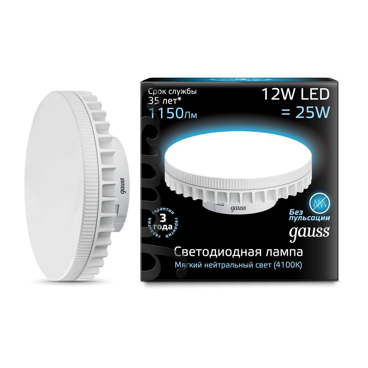 цена на Лампа светодиодная GX70 12W 4100K матовая 131016212