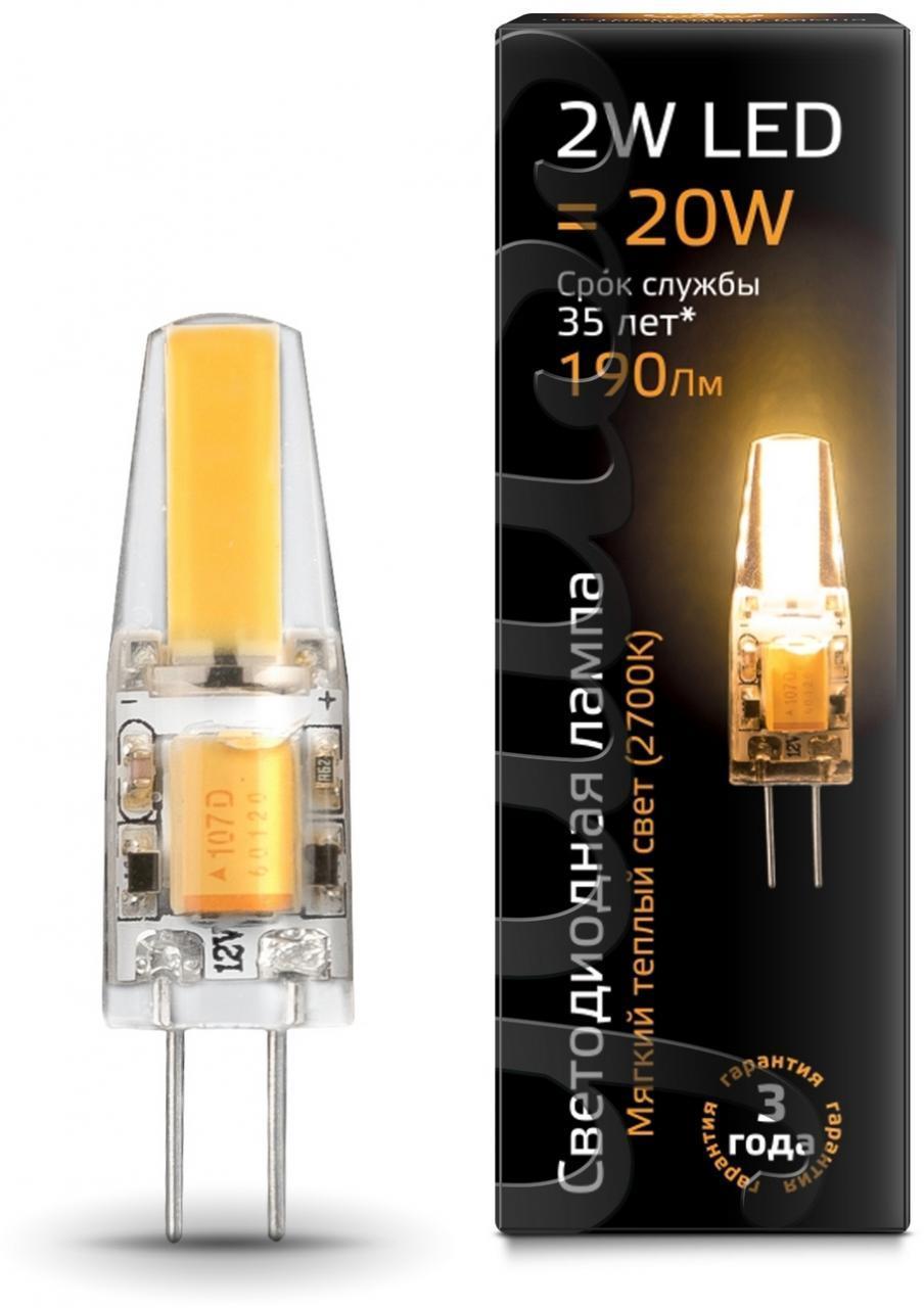 Лампа cветодиодная G4 2W 2700K прозрачная 107707102 стоимость