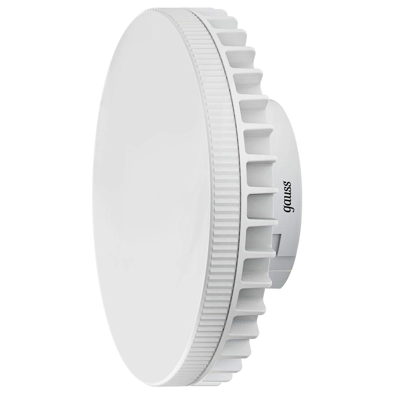 цена на Лампа светодиодная GX70 12W 2700K матовая 131016112