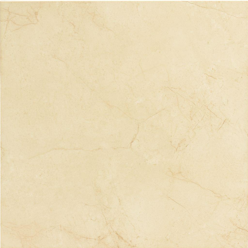 Напольная плитка Geotiles Nerea Crema 45х45