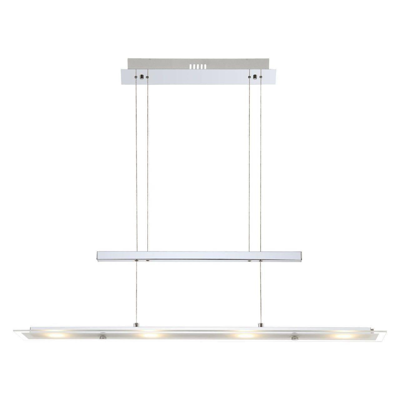 все цены на Подвесной светодиодный светильник Globo Janick 6844-4H