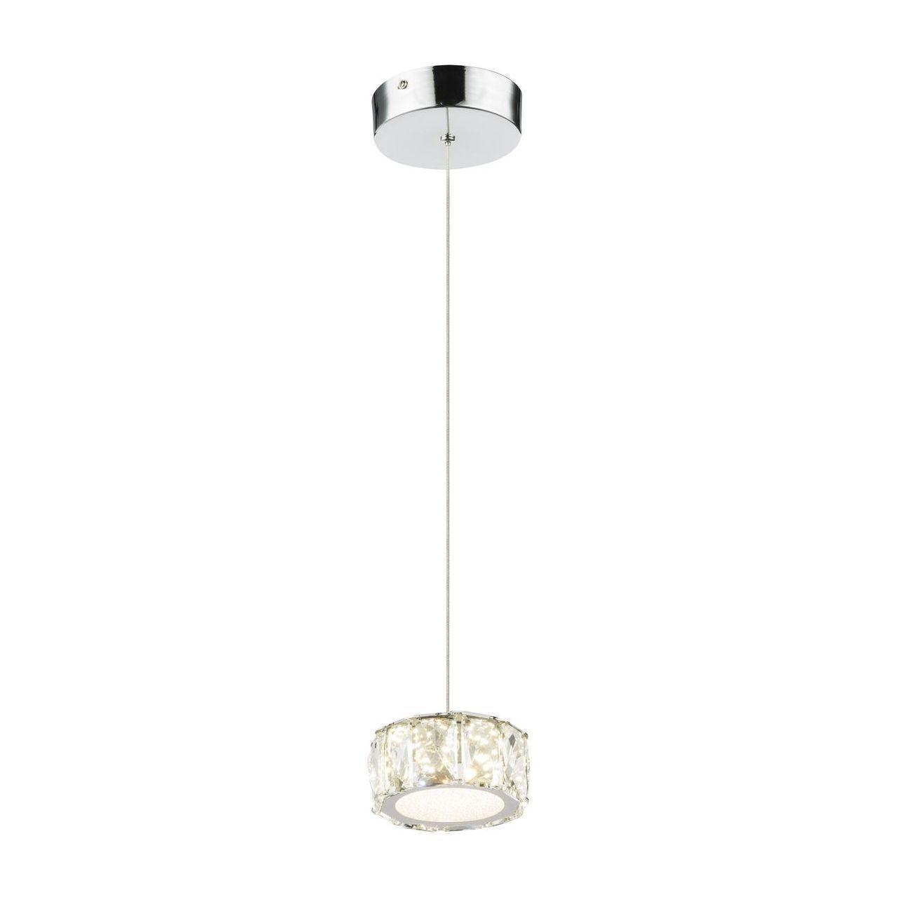 Подвесной светодиодный светильник Globo Amur 49350H подвесной светодиодный светильник globo amur 49350d1