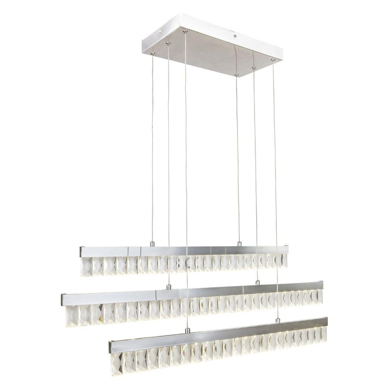 Подвесной светодиодный светильник Globo Jason 49234-45H