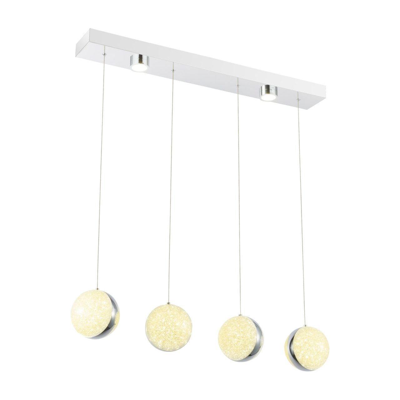 все цены на Подвесной светодиодный светильник Globo Tobias 56007-4H