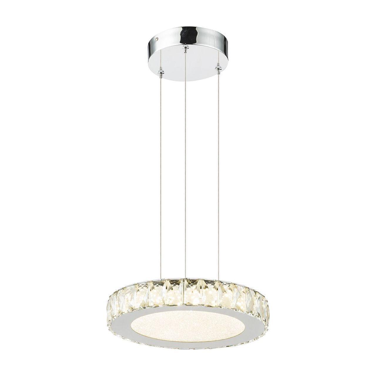 Подвесной светодиодный светильник Globo Amur 49350H1 подвесной светодиодный светильник globo amur 49350d1