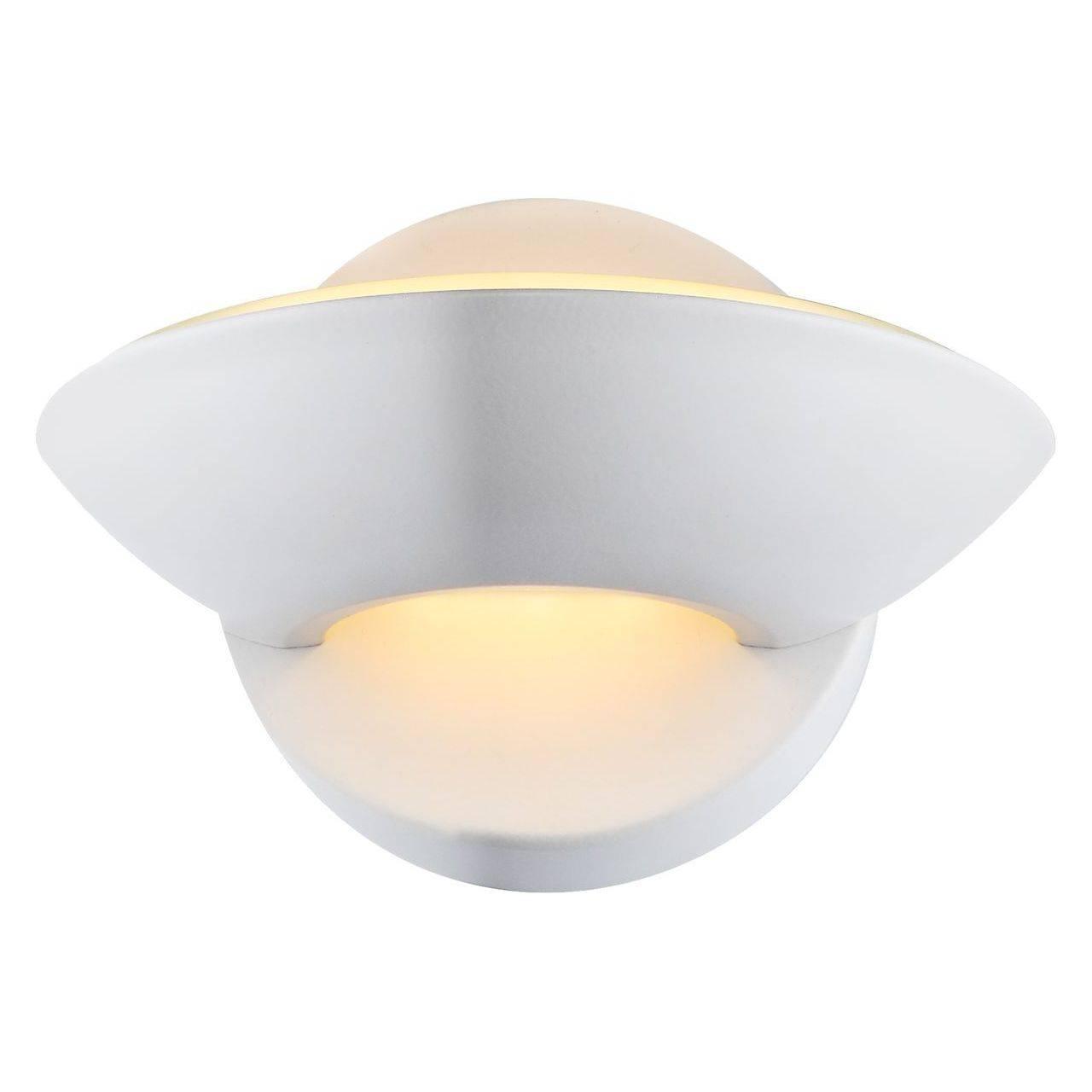Настенный светодиодный светильник Globo Sammy 76003 светильник настенный 76003 led 1x3вт белый