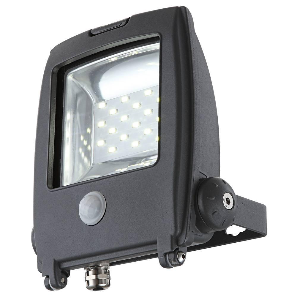 Прожектор светодиодный с датчиком движения Globo Projecteur I 34218S светильник уличный с датчиком движения globo projecteur 34117s