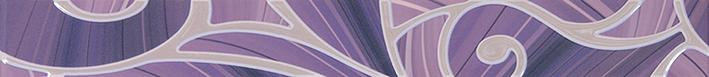 Arabeski purple 01 Бордюр 60х6,5 бордюр keros ceramica varna cen roses 5х50