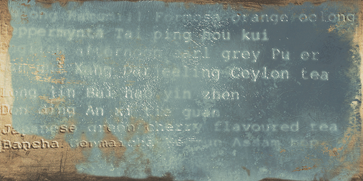Gatsby turquoise Керамогранит 02 30х60 серебряная цепочка плетение сингапур