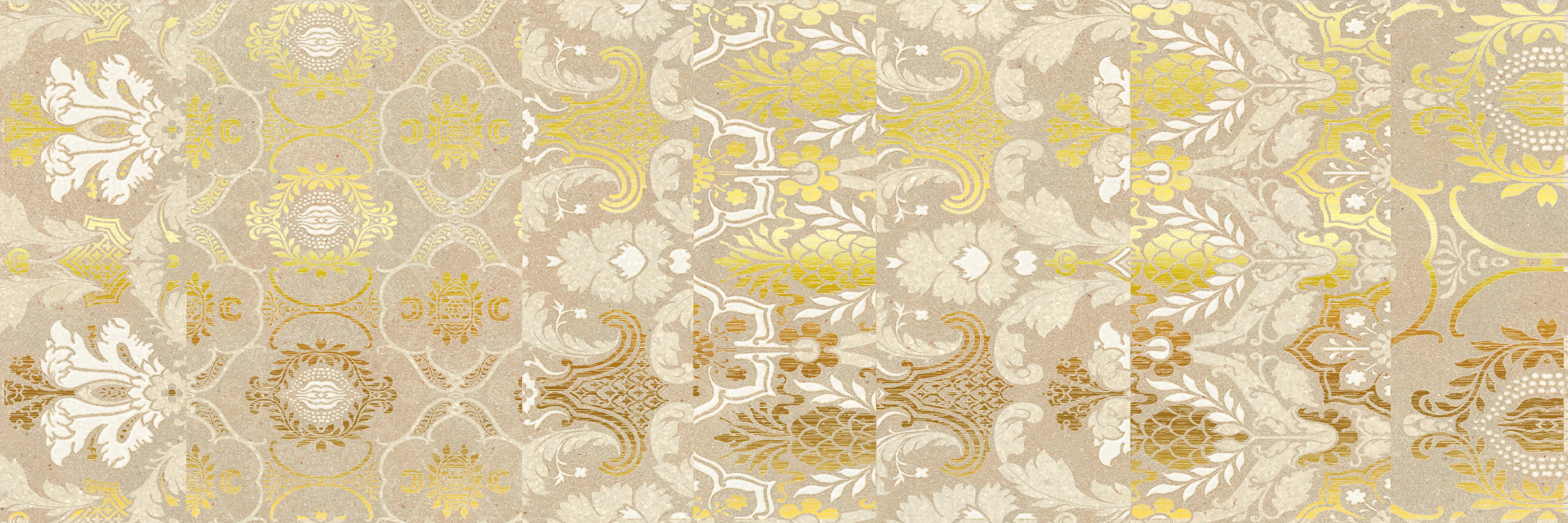 Serenata beige Декор 01 25х75