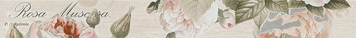 Garden Rose beige Бордюр 01 6,5х60 бордюр gracia ceramica normandie beige border 02 50x7 5