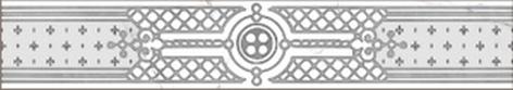Marble classik Snow White Бордюр GT-270/f02, 7х40 глазурованный beyma 15wr400 1 шт