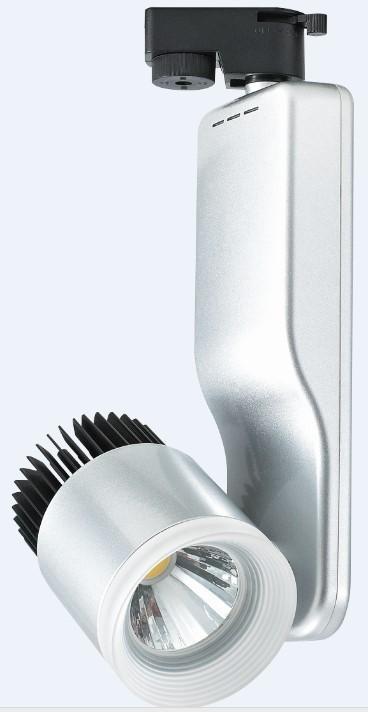 Трековый светодиодный светильник Horoz 23W 4200K серебро 018-007-0023 (HL832L) трековый светодиодный светильник horoz 40w 4200k серебро 018 001 0040 hl834l