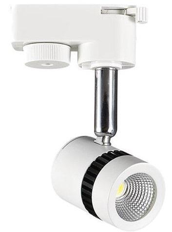 Трековый светодиодный светильник Horoz 5W 4200K белый 018-008-0005 (HL835L) трековый светодиодный светильник horoz 5w 4200k белый 018 008 0005 hl835l