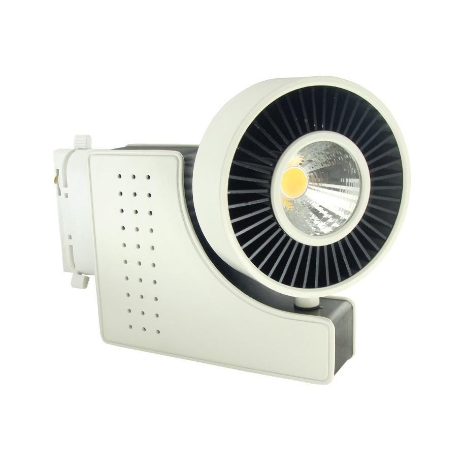 Трековый светодиодный светильник Horoz 40W 4200K серебро 018-001-0040 (HL834L) horoz трековый светильник светодиодный horoz madrid 40 hl829l 40w 4200k серебро 018 005 0040 hrz00000864