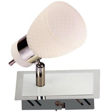 Светодиодный спот Horoz 036-002-0002 (HL7191L) спот horoz electric hl7180l
