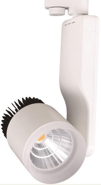 Трековый светодиодный светильник Horoz 23W 4200K белый 018-007-0023 (HL832L) трековый светодиодный светильник horoz 40w 4200k серебро 018 001 0040 hl834l