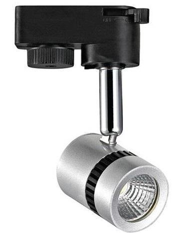 Трековый светодиодный светильник Horoz 5W 4200K серебро 018-008-0005 (HL835L) трековый светодиодный светильник horoz 5w 4200k белый 018 008 0005 hl835l